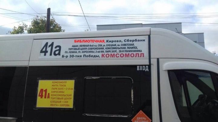 «Мы боролись больше года»: волгоградские маршрутчики победили чиновников в суде