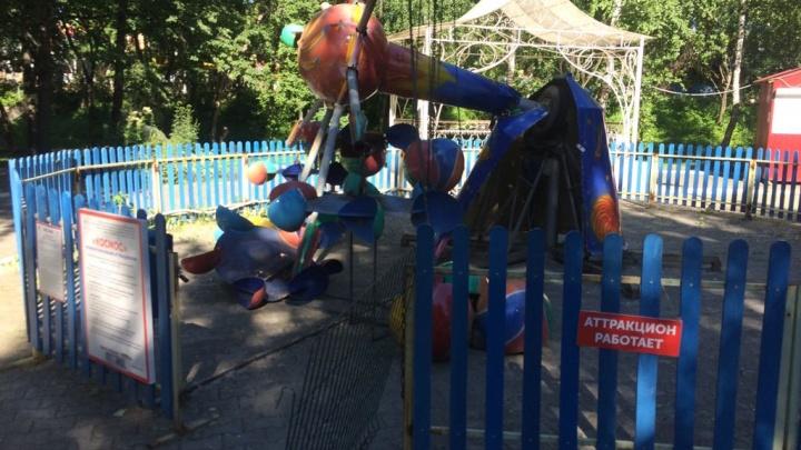 В парке Маяковского рухнул аттракцион, на котором катались маленькие дети