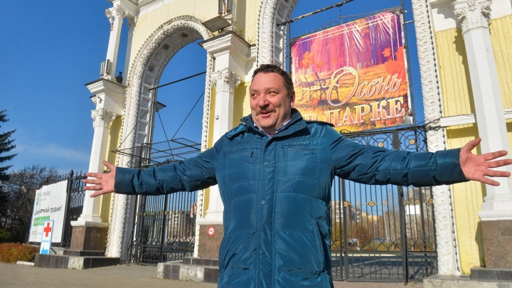 Директор ЦПКиО: «Памятник Маяковскому тоже похож на надгробную плиту, давайте его снесём!»