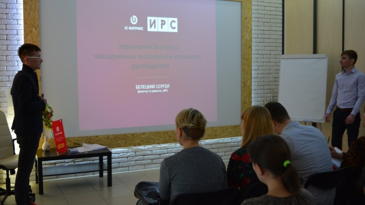 В Новосибирске стартуют курсы по эффективным продажам