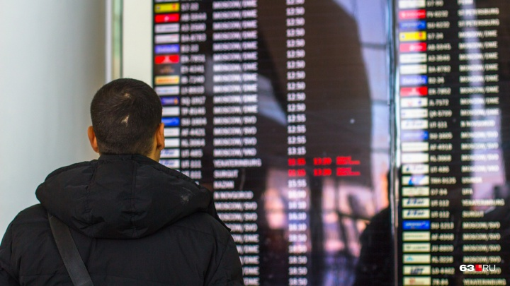 Хотел в ОАЭ: в самарском аэропорту задержали мужчину с контрабандой евро и долларов