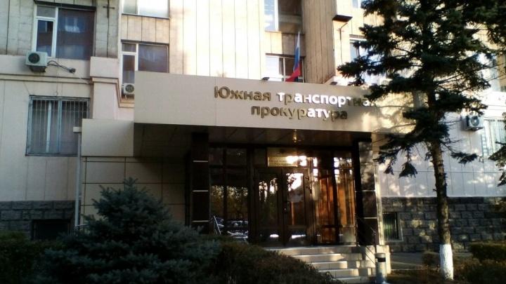 Экс-полицейского из Сальска осудят за мошенничество на 150 тысяч рублей
