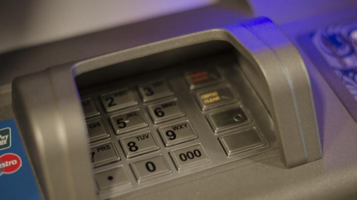 Хотела взять кредит через интернет: архангелогородка перечислила мошенникам 30 тысяч рублей