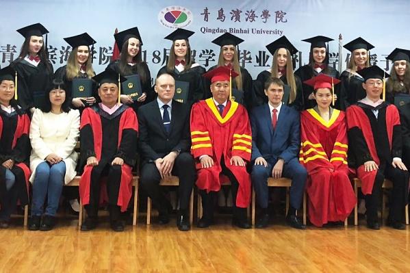 Первый выпуск студентов СГУПС по программе «Двойные дипломы» по профилю «Мировая экономика» (г. Циндао, Китай)