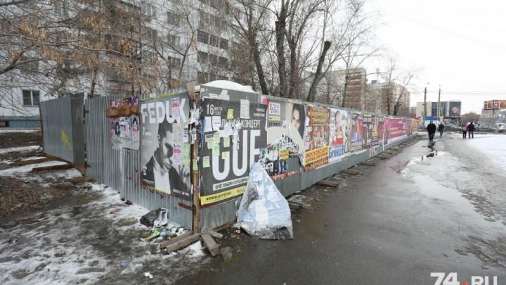 Челябинский облсуд подтвердил законность стройки павильона на Молодогвардейцев