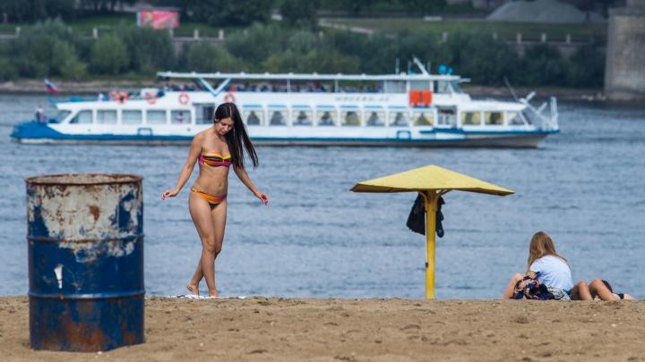 Роспотребнадзор порекомендовал новосибирцам не купаться на «Наутилусе»