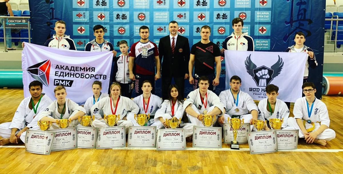 Каратисты из Екатеринбурга завоевали десять наград на международном турнире в Минске