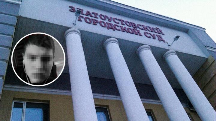 Школьника из Челябинска, подозреваемого в изнасиловании 11-летней девочки, отпустили на свободу