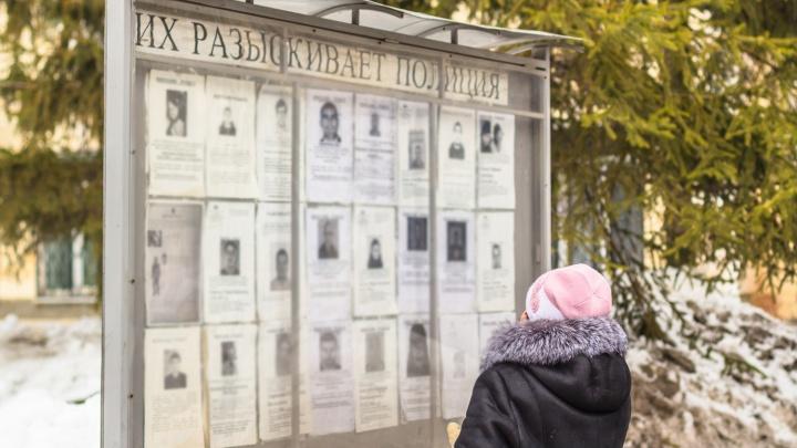 В Тольятти ищут преступника, который нападал на женщин с ножом