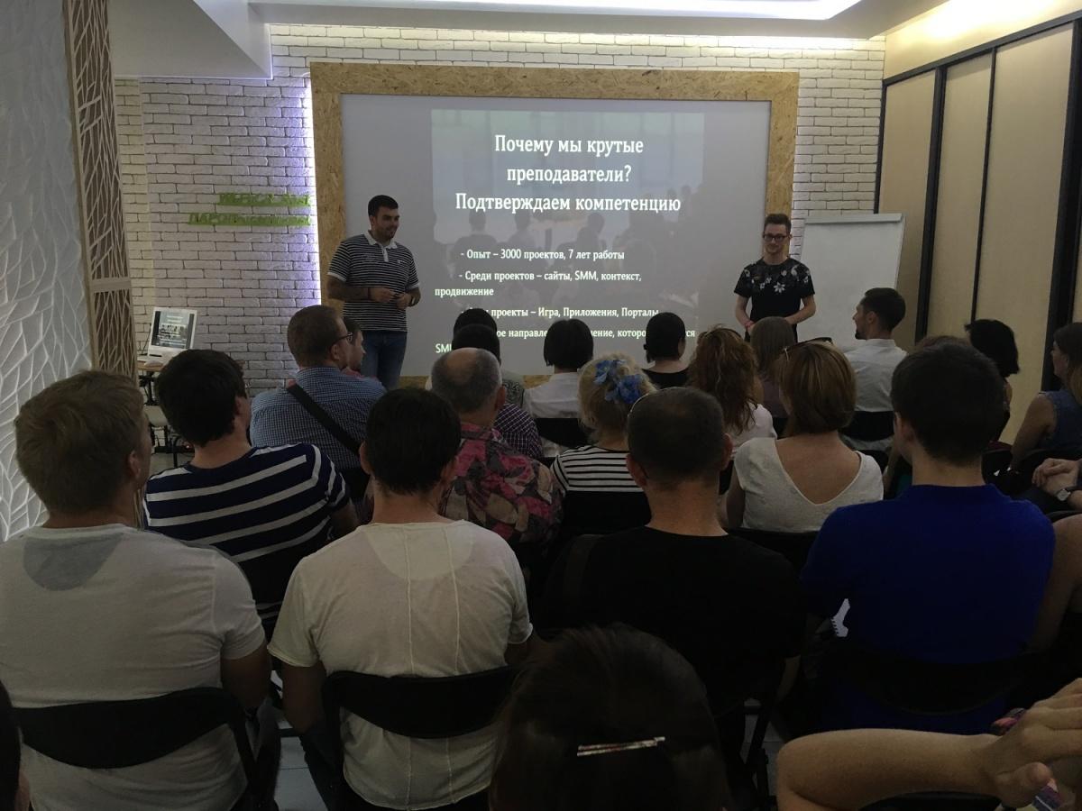 В Новосибирске объявлен набор на курсы по веб-дизайну