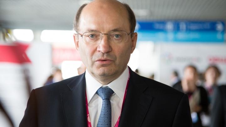 Бывший губернатор Свердловской области уходит на пенсию