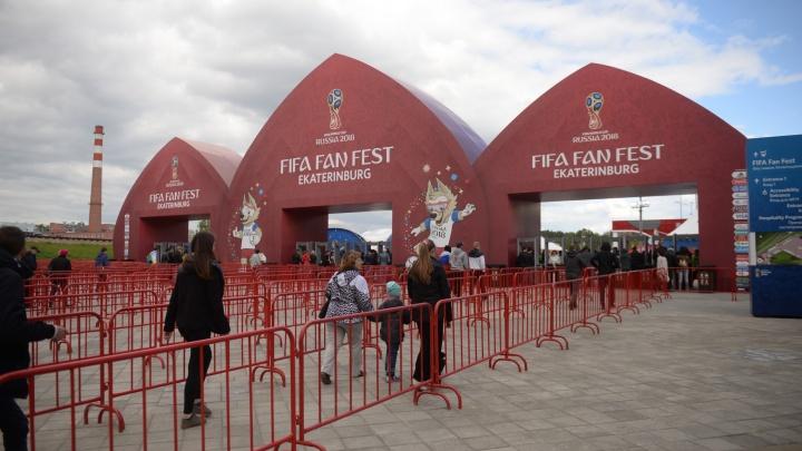 Фан-зону для футбольных фанатов в парке Маяковского переделают в лыжную базу