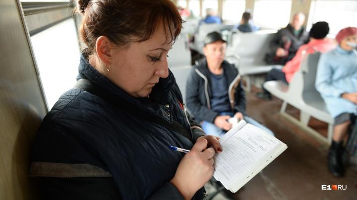 В Свердловской области в 2019 году подорожают билеты на электрички