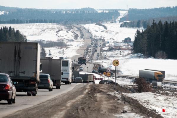 Трассу от Перми до Екатеринбурга начали реконструировать еще в 2012 году