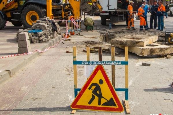 Коммунальщики устранили последствия аварии