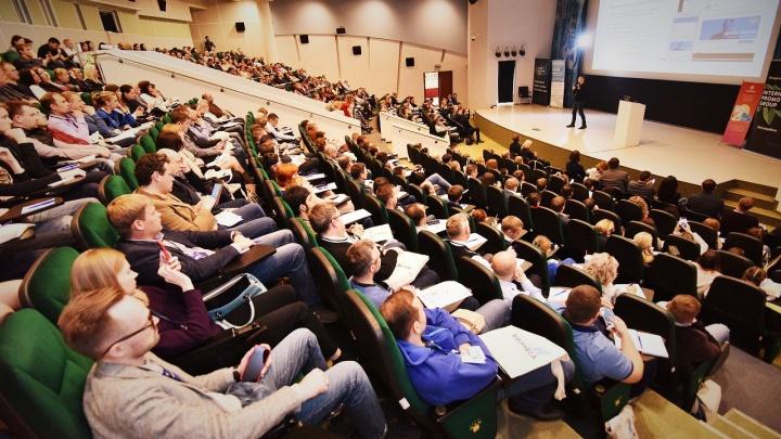 Бизнесмены Ростова и области «прокачают» свои профессиональные навыки и эффективность