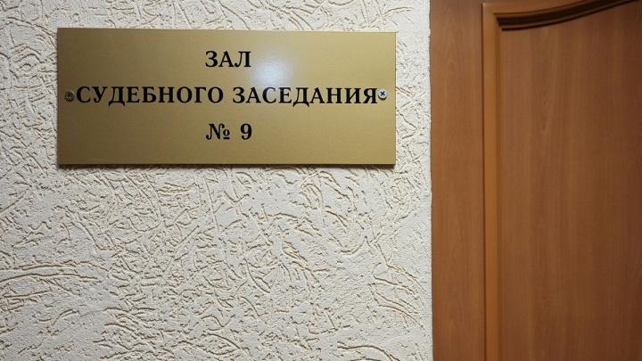 В Прикамье беременную женщину приговорили к ограничению свободы за кражи из магазина «Пятерочка»