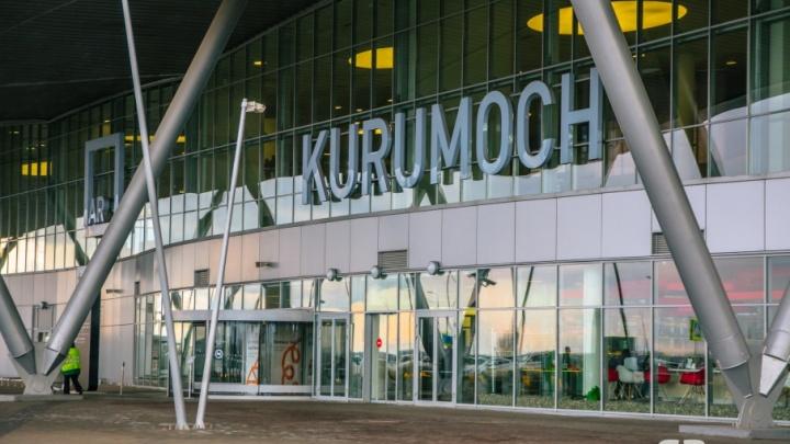 В Курумоче начали работать пункт выдачи Fan ID и все три терминала