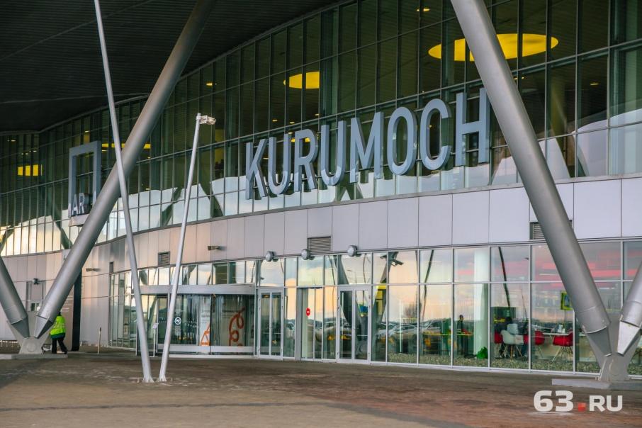 В Курумоче обустроили инфраструктуру для болельщиков