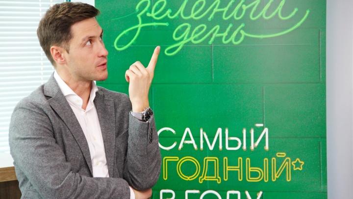 «Дарим эмоции»: в «Зелёный день» Сбербанк разыграет миллионы промокодов