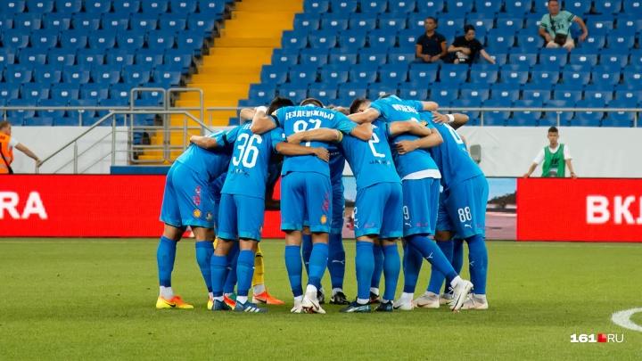 ФК «Чайка» продолжит игратьна стадионе «Ростов Арена»