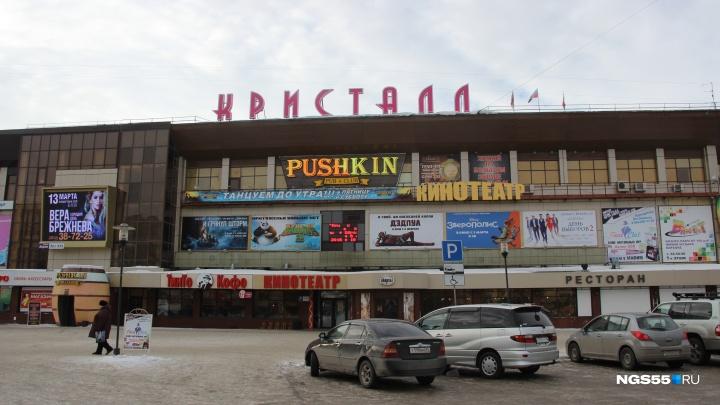 Омичка отсудила у кинотеатра 15 тысяч за падение в туалете
