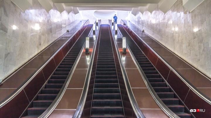 Три эскалатора самарского метро остановили из-за старости