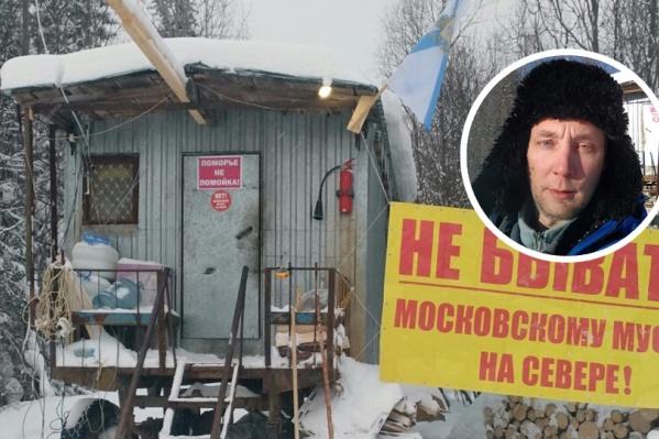 Владимир Когут приезжает в Шиес во второй раз
