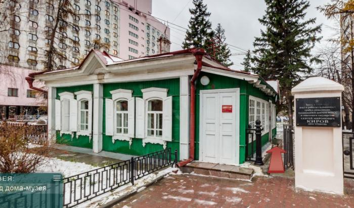 На сайте краеведческого музея выложен 3D-тур по старому музею «Дома Кирова»
