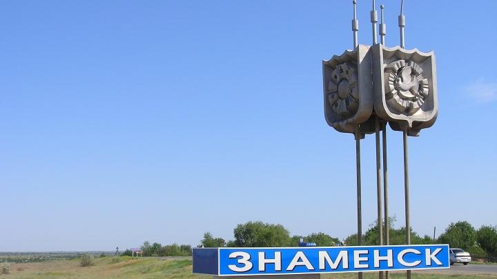 Волгоградских коммерсантов оштрафовали за мертвых животных на боевых полях Минобороны России