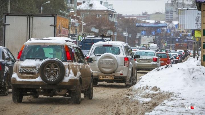 Ступор после обеда: Челябинск парализовали девятибалльные пробки