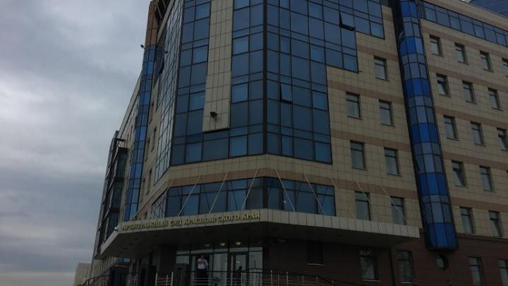 Владелец «СангиленАгро» требует с УФАС 3 миллиона за порочащее сравнение с финансовой пирамидой