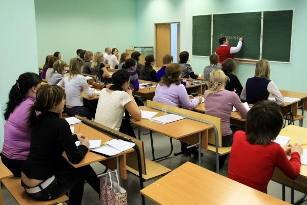 Занятия в Московском психолого-социальном университете