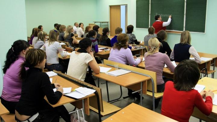 Красноярский вуз наладил сборы со студентов за успешную сдачу экзаменов