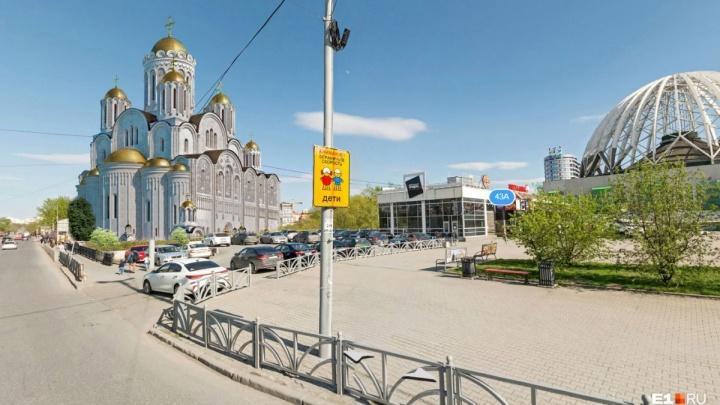 Мэр Екатеринбурга назвал самые популярные места для храма Святой Екатерины по версии горожан