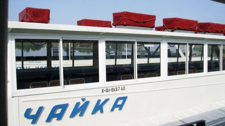 Активы уфимского судоремонтного завода продали за 136 миллионов рублей