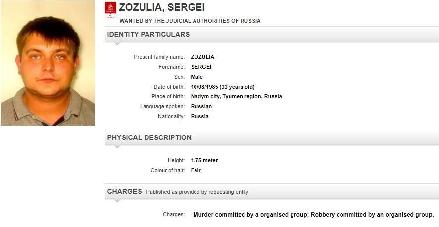 Сергей Зозуля до сих пор числится в федеральном розыске