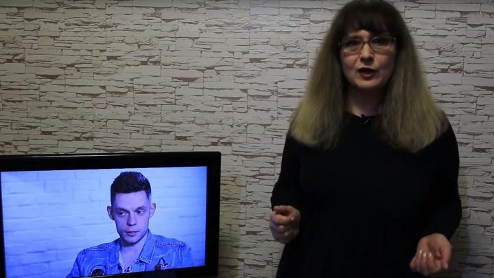 Нижегородская Училка: Дудь, Рой и Венедиктов не знают значения слов, которые употребляют