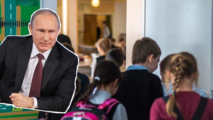 Самарцы просят Путина увеличить количество мест в школе на Пятой просеке