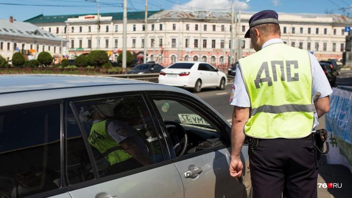 Отказался дышать в алкотестер: вРыбинске пьяному водителю дали реальный срок