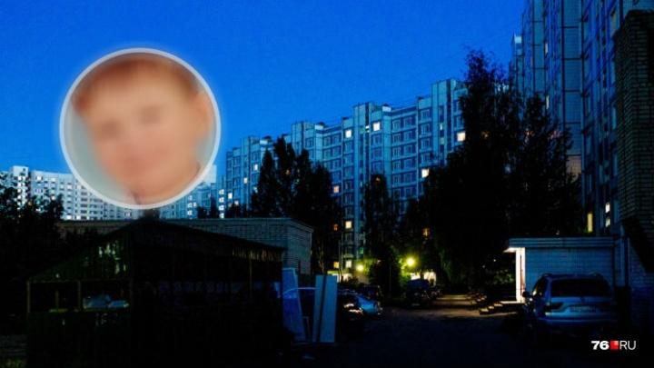 В Ярославле пропал 14-летний школьник с шрамом на лице