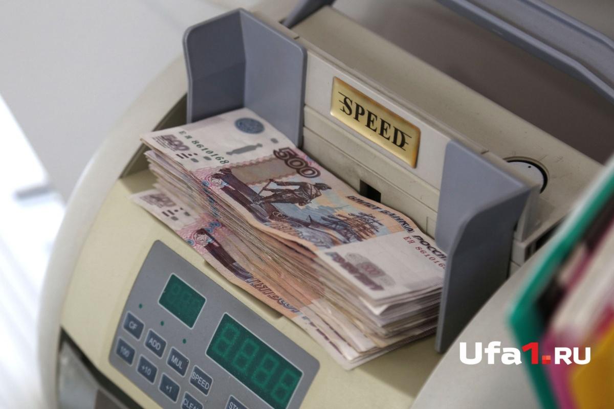 Банки решили подстраховаться от фальшивок