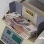 Не хотят брать 5000 рублей: банкоматы по всей стране перестали принимать крупные купюры