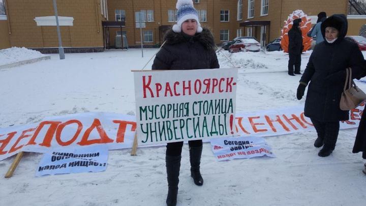 Красноярцы вышли на протест против мусорной реформы