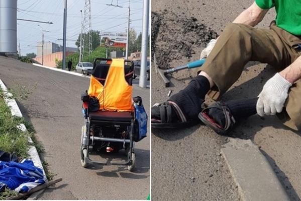 Пожилой мужчина на коляске разбивал бордюр, чтобы проехать