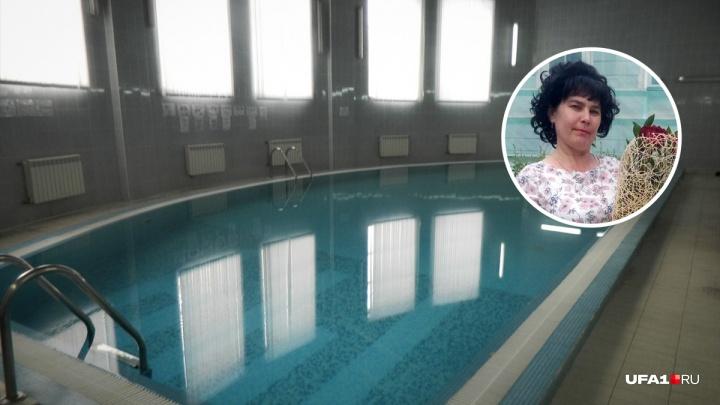 В Уфе воспитательница утонула в бассейне детского сада