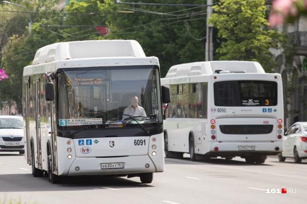 Проезд в Ростове станет дороже на 2 рубля