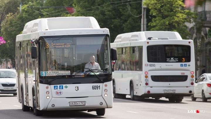 Власти Ростова назвали окончательную дату подорожания проезда в автобусах