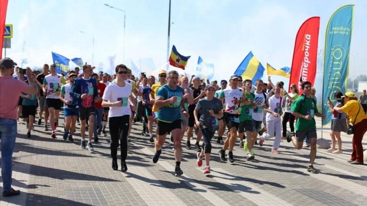 Праздник спорта с Ростелекомом: национальный оператор связи поддержал 41-й ежегодный забег