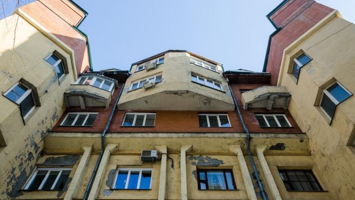 Ищи свой дом на карте: власти Новосибирска выбрали дома для капремонта в 2018 году